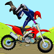 Motorcycle Hill Climb Racing by MOBILION
