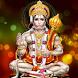 Shri Hanuman Chalisa by public welfare