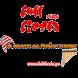Full Fiesta Radio y Tv by ServicioAmerica