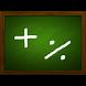 Math Formula ( গণিতের সূত্র ) by adiDev