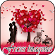 Imagenes de Amor y Amistad con Frases Bonitas by The Master Appr