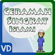 Ceramah Singkat Islami by Varokah Dev