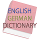 Offline English German Dictionary by VD