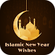 Islamic Newyear Picture Wishes by Creative FX