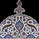 Islam Rituals by imkan.org