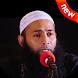 Kajian Syafiq Reza Basalamah by KK Dev
