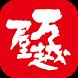 かんずり明太子・おつまみ珍味の通販【越後新潟万越屋】 by solution04