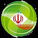 مرورگر ایرانی by piter pol