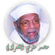 Tafsir coran Sheikh chaarawi by androidmoderne