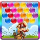 Bubble Shooter by Free Casual Arcade Games