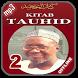 Kitabut Tawheed - Shykh Jaafar Mahmud Adam Part 2 by uyaapps