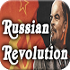 History of Russian Revolution by HistoryIsFun