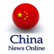 China News App 中国新闻网 by ORANGE TECHNOLOGIES