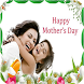 Mothers day Messages Msgs SMS by Festival Messages SMS