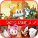 Guides Sonic Dash 2 by Free socity wischy