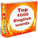 1000 Active English Words by E2D