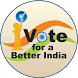 Voter List Gujarat