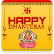 Happy Dhanteras Greeting Cards by Shakti Infotech