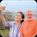 Selfie With PM Narendra Modi Ji Latest 2017