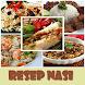 Aneka Resep Nasi Spesial Lengkap by Hra Studio