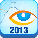 Congress of Ophthalmology 2013 by SMART SIDE