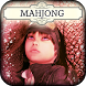 Hidden Mahjong: Seven Seas by Difference Games LLC