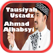 Tausiyah Ustadz Ahmad Al Habsy by Doa Manjur Studio