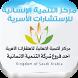 مركز التنمية الإنسانية by el-abda3 Co.