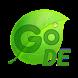 German for GO Keyboard - Emoji by GO Dev Team