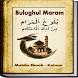 Kitab Bulughul Maram by Kainan
