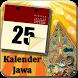Kalender Jawa 2017 by BnDZone