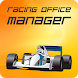 Racing Office Manager