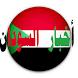 أخبار السودان by World Wide App