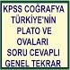 KPSS COĞRAFYA Plato ve Ovalar by GİZCENT