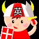 英単語&クエスト10000<英語学習アプリとゲーム> by S.H.project