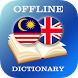 Malay-English Dictionary by AllDict