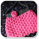 Crochet Purse by blackpaw