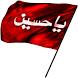 المقتل والاربعين للامام الحسين by Issam Al-alawi