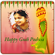 Gudi Padwa Photo Frames by Apps Hunt