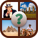 Guess The Country by Balanza Quiz