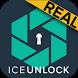 ICE Unlock Fingerprint Scanner by Diamond Fortress Technologies, Inc.