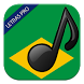 Paula Fernandes Musicas Letras by Next Lyrics