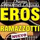 Eros Ramazzotti figli moglie tour 2017 canzoni età