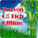 Truyen co tich offline by Thanh Duong Group