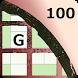 100 Grilles de mots fléchés by ALS Créations