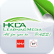 HKCA Exam by Galaxy (Asia) Ltd.