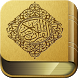 THMP Quran