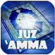 Al Qur'an Juz Amma by FiiSakataStudio