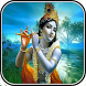Lord Krishna Mantra Chants by Appex Zone