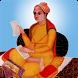 Baani Baba Garib Dass Ji by Portal Team
